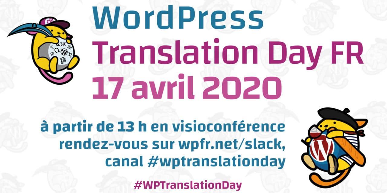 Devenez acteurs de la communauté WordPress française